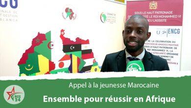 Appel à la jeunesse Marocaine: Ensemble pour réussir en Afrique
