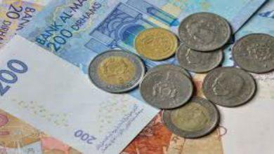 Le dirham s'apprécie de 0,26% face à l'euro du 25 au 31 mars